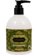 Kama Sutra Massage Lotion Herbal Renewal 10 Ounce
